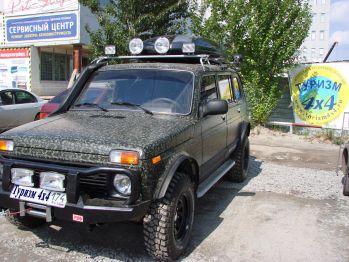 Дополнительные фары для НИВЫ в Челябинске
