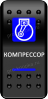 Преключатель Pro-Knopka