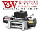 Лебедка Electric Winch EWL9500r-12V Ligh...