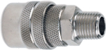 "Наконечник Quick Connect Coupler 1/4"" M ..."