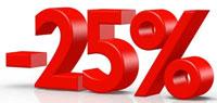 СКИДКА 25%!